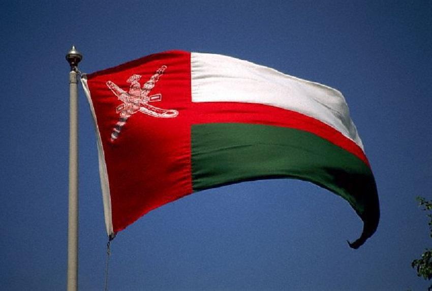 مناقصات عمان