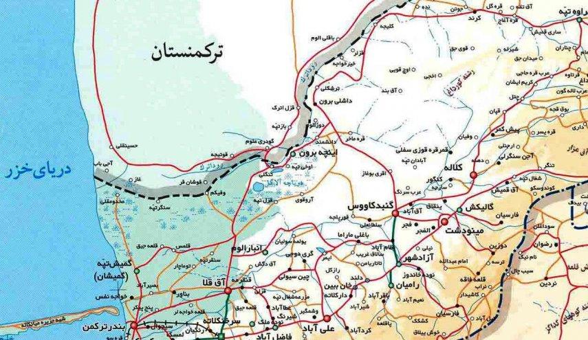 مناقصات ترکمنستان