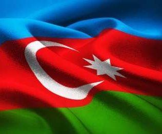 مناقصات جمهوری آذربایجان