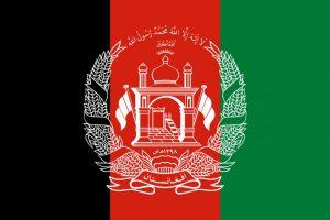 مناقصات افغانستان