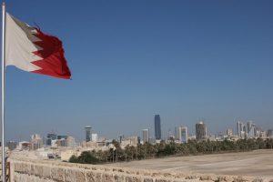 مناقصات بحرین
