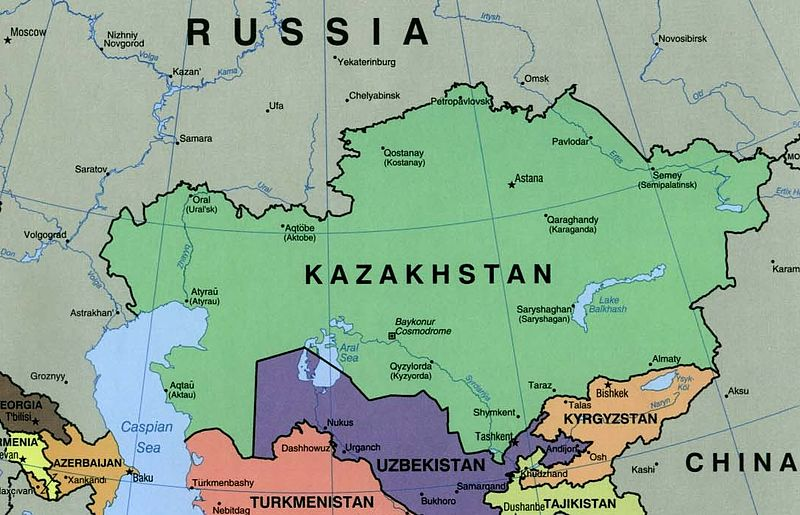 مناقصات قزاقستان