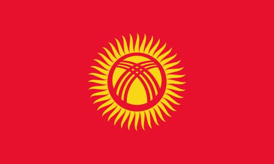 مناقصات قرقیزستان