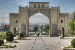 مناقصات ساختمانی فارس