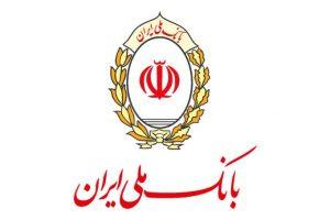 مزایده املاک بانک ملی مشهد