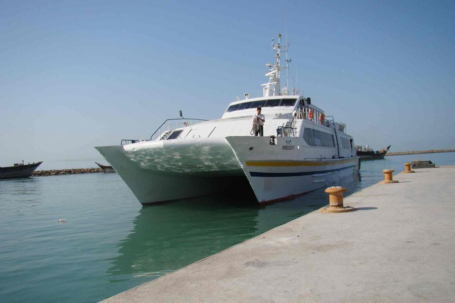 مناقصه اجاره تجهیزات دریایی در تجریش