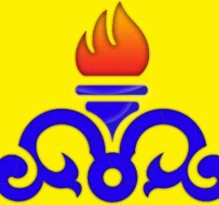 مناقصات شرکت گاز در ارومیه