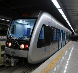 مناقصه مترو در افوس