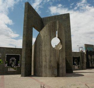مناقصه احداث سردرب دانشگاه در مشهد