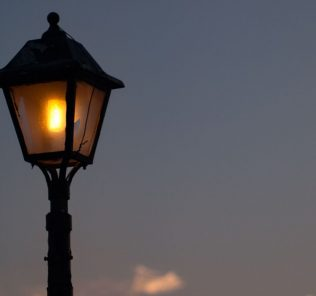 مناقصه های تهیه چراغ خیابانی در رفسنجان