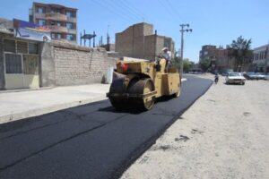 مزایده شهرداری دهلران