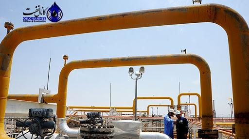 مناقصه شرکت گاز البرز