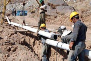 مناقصات گاز اصفهان