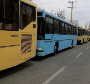 آگهی مناقصه شهرداری اردستان